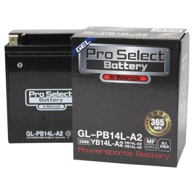 プロセレクト バイクバッテリー GL-PB14L-A2 YB14L-A2 互換 ジェルタイプ み