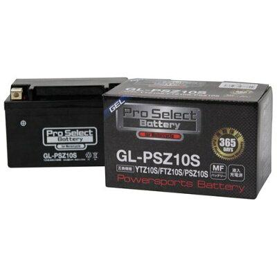 プロセレクト バイクバッテリー gl-psz10s ytz10s 互換 ジェルタイプ 液入