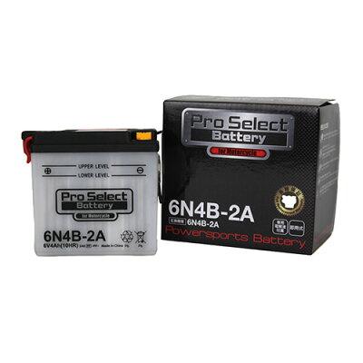 プロセレクトバッテリー Pro Select Battery オートバイ用6Vバッテリー DT50 GN400E GN50E TDR50 TDR80 TZM50 エポ ハスラー50/80/125/250 バンバン50/75/90