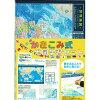 東京カート かきこみ式地図学習セット