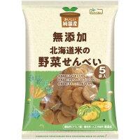 ノースカラーズ 純国産 北海道米の野菜せんべい 33689(15g*5袋入)