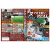 チヌフカセ釣りREAL (DVD)