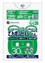 サンキョウプラテック ひもゴミ袋 半透明   hmth-303-8792-05