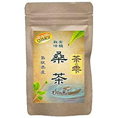 生桑茶 有機桑使用 糖質制限 糖質対策専用 茶の雫
