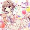 JUMP CD / 薬師るり