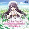 保科めぐみ(KParaMUSIC Collection Vol.1 Pure Wing)