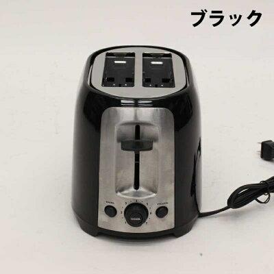 ヒロ・コーポレーション ポップアップベーカリートースター HC-GP628BK