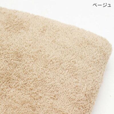 コーマ綿 綿雲 濃色大判バスタオル コットン100% タオル 柔らかい
