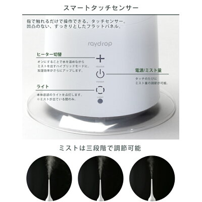 ヒロ コーポレーション 2way ハイブリット式加湿器 TH02-3WH