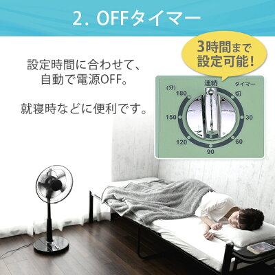 ヒロコーポレーション リビングカラー扇風機 HKS-103MGR(1台)