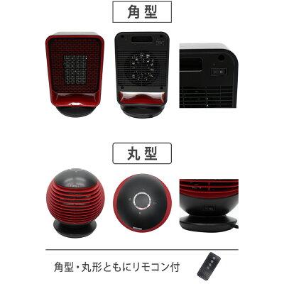 ヒロコーポレーション PTC温風ヒーター YD-927(1台)