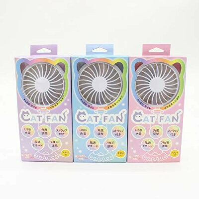ヒロ・コーポレーション CAT FAN キャットファン ストラップ付き ブルー CATFANブル-