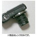 ジュエ トイレンズ SONY NEX用 35mm F1.7