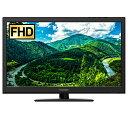 Grand-Line 24V型 地上デジタルフルハイビジョン液晶テレビ GL-24L01