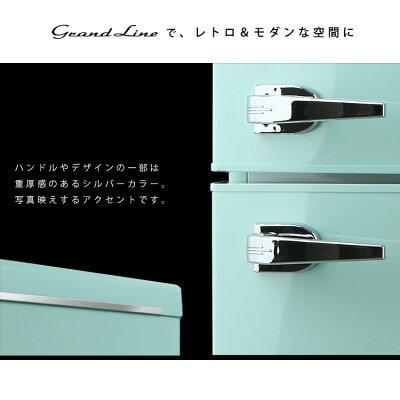 Grand-Line 2ドア レトロ冷凍/冷蔵庫 85L ARD-90LGLW