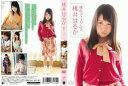 桃井はるか 桃色ディスタンス/DVD/GUILD-134