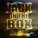 JACK IN THE BOX 2012/CD/CDJB-2012