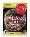 医食同源 黒酢にんにく+セサミン 90粒