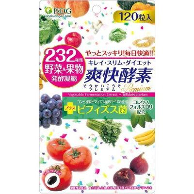 医食同源ドットコム 爽快酵素プレミアム(120粒)