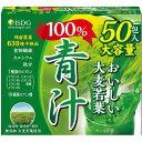 医食同源ドットコム おいしい大麦若葉100%青汁 50包
