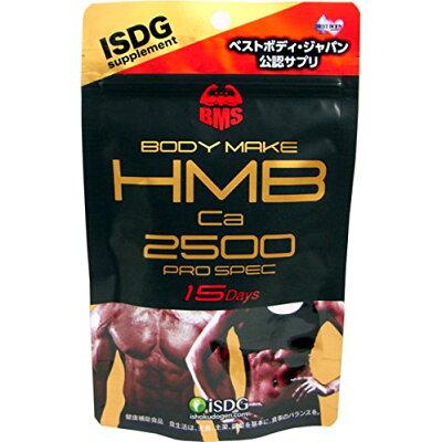 医食同源 HMBCa2500 PRO SPEC 135粒