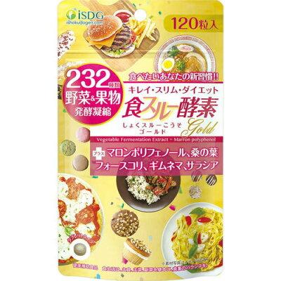 医食同源ドットコム 232 食スルー酵素ゴールド 120粒