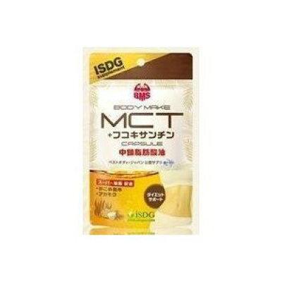 医食同源 MCT+フコキサンチン 120粒