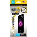 Wrapsol ラプソル 衝撃吸収フィルム 液晶保護 iPhone 6 Plus 対応 A003-IP655FT