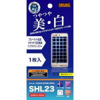 レイ・アウト RT-SHL23F/M1