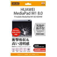 レイ・アウト RT-MPM18F/DA