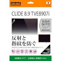 レイ・アウト RT-CL89F/B1