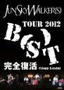 "TOUR 2012 ""B(S)T""完全復活 @Zepp Sendai/DVD/XQKZ-2001"