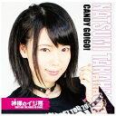 神様のイジ悪(限定盤D高橋ナツミ盤)/CDシングル(12cm)/XQKZ-1025