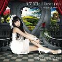 キマグレ I love you ~ワタシを見つけて~(初回限定盤B)/CDシングル(12cm)/QAIR-10001