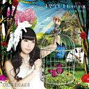 キマグレ I love you ~ワタシを見つけて~(通常盤E)/CDシングル(12cm)/QAIR-10004