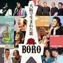 大阪で生まれた歌/CD/QAIR-10015