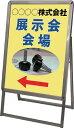 TOKISEI ポスターグリップスタンド看板 屋内用 A型 A2両面ブラック PGSK-A2RB