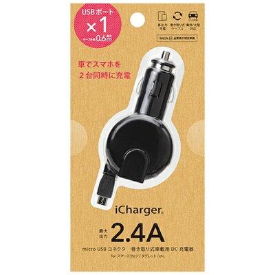 PGA microUSBコネクタ 巻取ケーブル&USBポート PG-MDC24A01BK