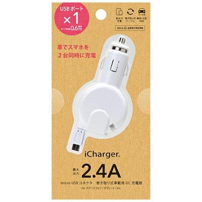 PGA USBコネクタケーブル PG-MDC24A02WH
