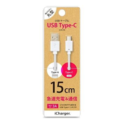 PGA Type-C Type-A コネクタ USBケーブル PG-CUC01M02