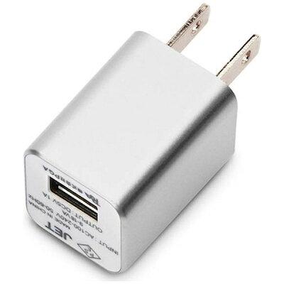 PGA USB電源アダプタ PG-WAC10A02SV