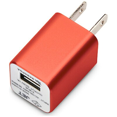 PGA WALKMAN/スマートフォン用USB電源アダプタ 1A レッド PG-WAC10A06RD