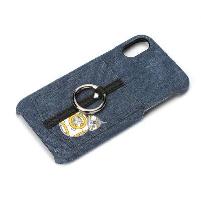 PGA  iPhone X用 ハードケース PG-DCS362BB
