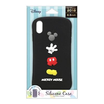 PGA iPhone XS Max用 シリコンケース PG-DCS527MKY