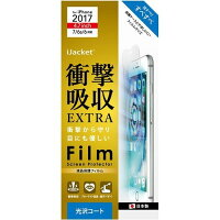 iPhone8/7/6s/6用 液晶保護フィルム 衝撃吸収 EXTRA 光沢 PG-17MSF05(1枚入)