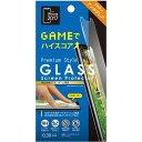 iPhoneX用 液晶保護ガラスフィルム ゲーム専用 アンチグレア PG-17XGL07(1枚入)