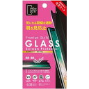 iPhoneX用 液晶保護ガラスフィルム 覗き防止180度 PG-17XGL11(1枚入)