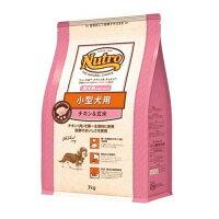 ニュートロ ナチュラル チョイス 小型犬用 成犬用 生後8ヶ月以上 チキン&玄米(3kg)