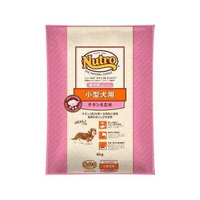ニュートロ ナチュラル チョイス 小型犬用 成犬用 生後8ヶ月以上 チキン&玄米(6kg)