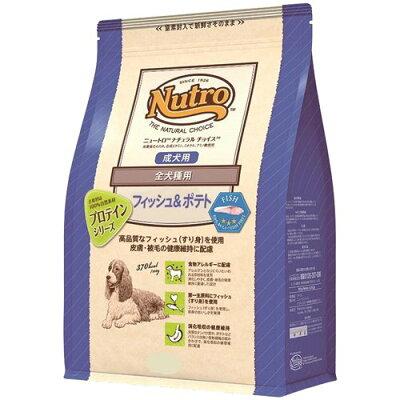 ニュートロ ナチュラルチョイス フィッシュ&ポテト 全犬種用 成犬用(1kg)